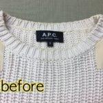 ちょっと気になる A.P.C. (アーペーセー )セーターの襟の染み抜き